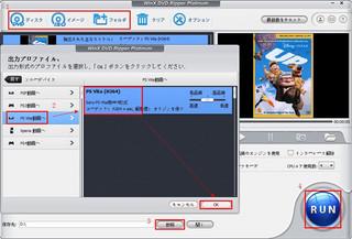 drp-sxq-0224-01.jpg