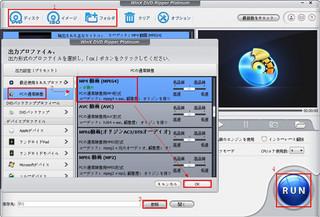 drp-sxq-0306-01.jpg